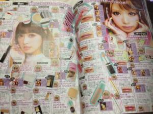 SN: Popteen december 2012 preview!!