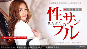 (071211_133) 1pondo: Hivision Movie – Rui Fujiki