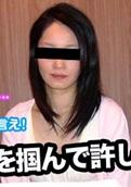 Muramura – 021615_193 – Hitomi