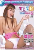 xcite_teenthailand5_front.jpg