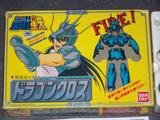 SAINT SEIYA (Bandai) 1987 et 2003: format Vintage (Die cast) Th_94044_100_1299_122_835lo